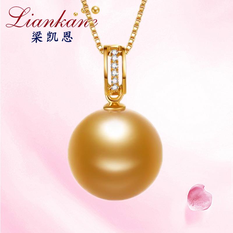 Liang Kaien pearl pendant single natural sea pearl Nanyang Pearl Pendant Necklace 18K gold button
