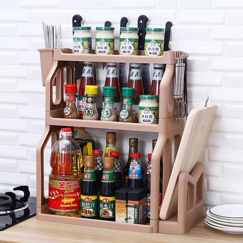 厨房置物架调料架家用百货厨具用品收纳台面储物架多层砧板架子
