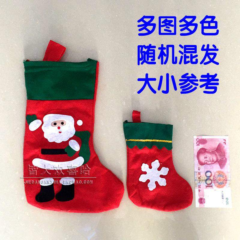 Cloth bags, clothes, clothes, adults, children, Christmas clothes, suits, children, adults, socks and gifts for Santa Claus