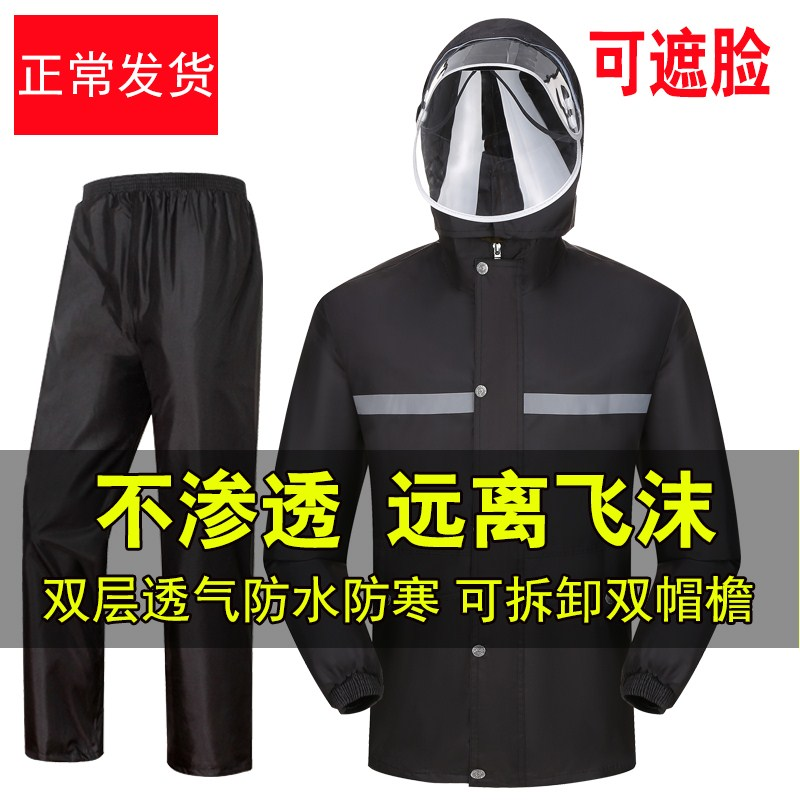 Raincoat and rainpants set for delivery rider to prevent rainstorm