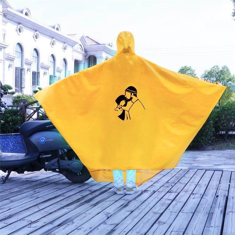 雨衣电动车女男单人自行车学生成人黄色可爱小号韩国骑行防雨雨披