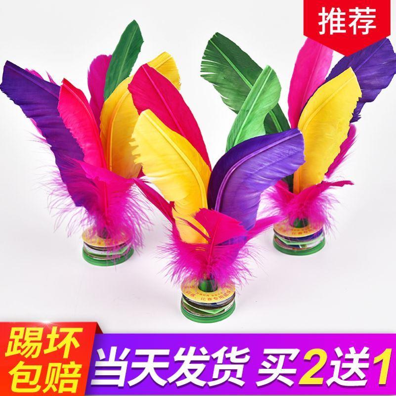 Детские игрушки / Товары для активного отдыха Артикул 649579931956