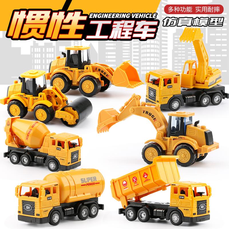 858儿童工程车大号可拆卸仿真推土挖掘机装卸车男孩玩具礼物023D