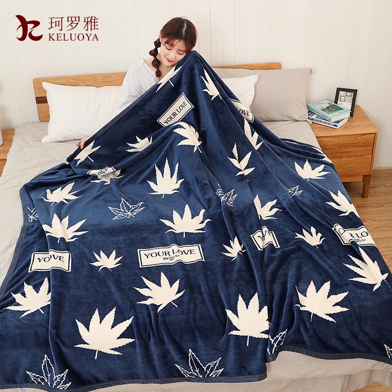 春夏珊瑚绒毯子法兰绒床单空调被子