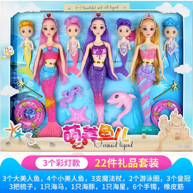 会唱歌美人鱼公主玩具芭比娃娃套装人鱼公主女童儿童玩具生日礼物
