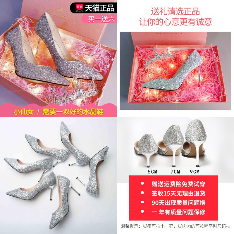2020 adult ceremony high heeled shoes girl slim heel Princess crystal shoes student crown girl 18th birthday gift creativity