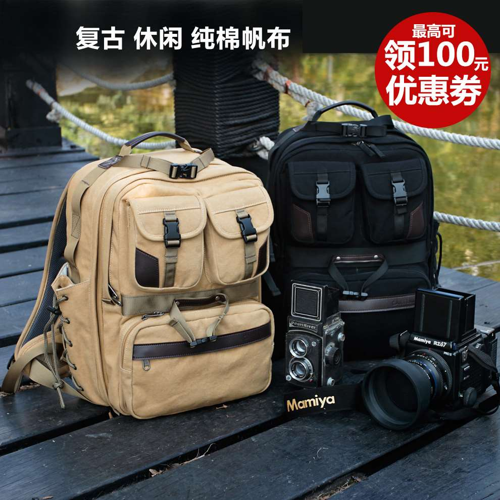 Carrell C007 retro canvas Camera Backpack SLR professional double shoulder photography bag multi function anti theft travel