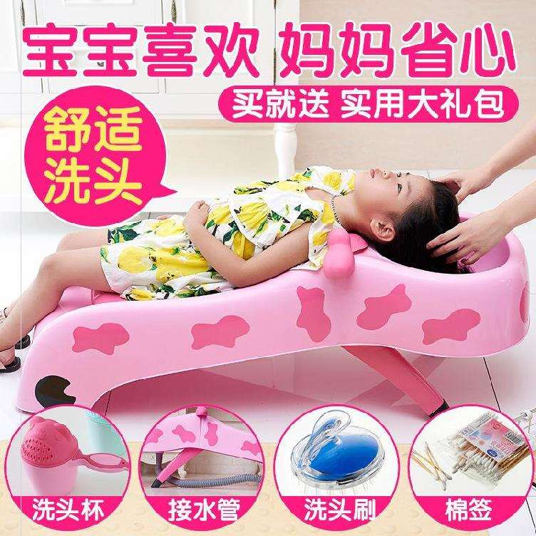 Shower at home shampoo family stretch bed chair children shampoo bed shampoo recliner home easy foldable child