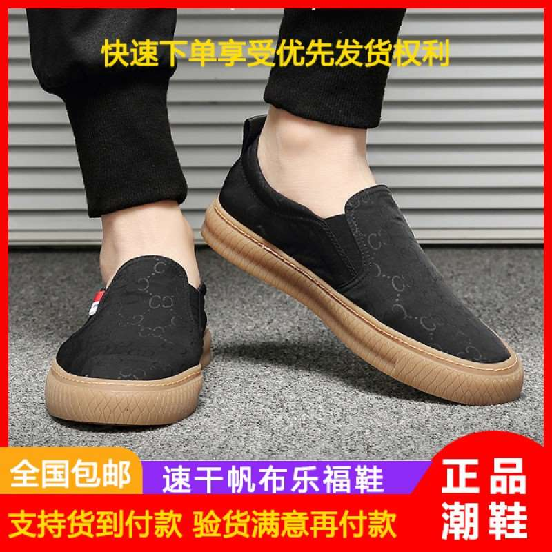 [manual sewing] quick drying ice silk cloth + Oxford soft sole mens boutique casual shoes