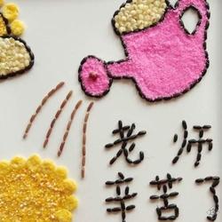 制作diy立体手工贴画材料谷物创意.画豆子手工包相框幼儿园材料