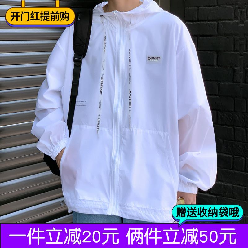 夏季防晒衣男户外超薄潮透气防紫外线外套薄款反光防晒服女夹克衫图片