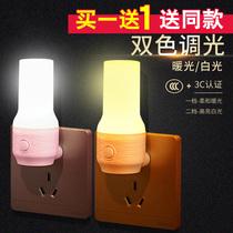 卧室衣柜创意小夜灯智能小台灯过道床头LED四叶草人体感应灯日本