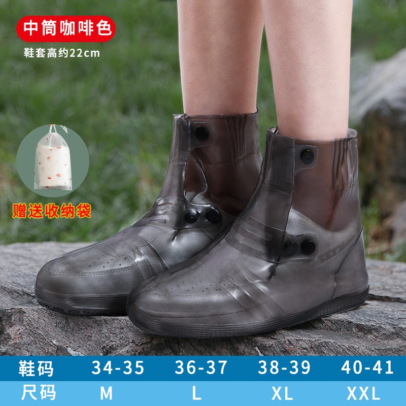 Silicone rain shoe cover mens foot cover on rainy days trend high top rain and snow proof according to deduction shoe cover universal artifact for external a wear