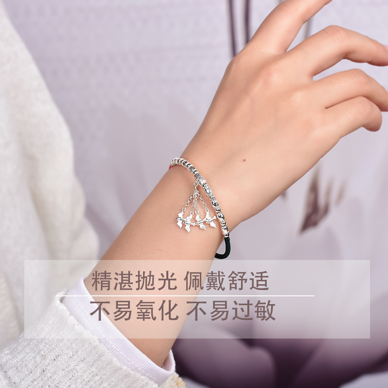 925 silver bracelet womens pure silver young fashion retro fine year of life female rat year personality birthday gift