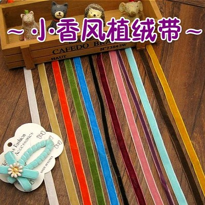Weighing ribbon velvet belt Choker collar accessories Lolita DIY handmade hair material flocking band