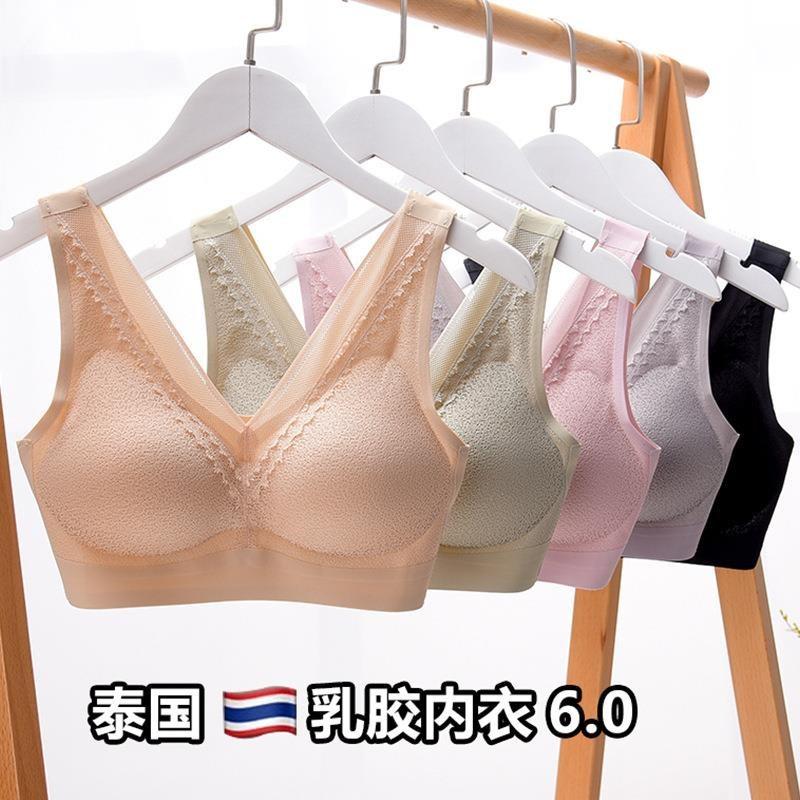 网红莫栏迪6代泰国乳胶蕾丝无痕内衣舒适亲肤聚拢运动背心式文胸