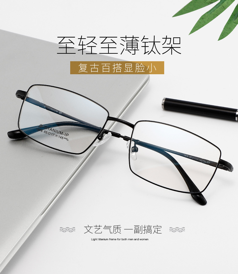 Nearsighted glasses business mens Retro full frame round face glasses frame mens small face Korean fashion with eye net red