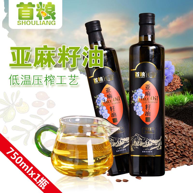 首粮亚麻籽油750ml压榨植物油家用食物油烹饪煎炸一级调味油