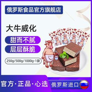 正品俄罗斯进口康吉大奶牛巧克力威化饼干2斤夹心零食品散装包邮