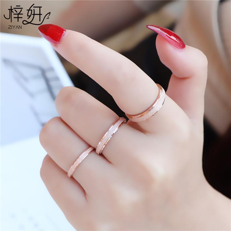 韩版细磨砂素圈戒指女时尚个性钛钢18k玫瑰金食指环尾戒小指ins潮