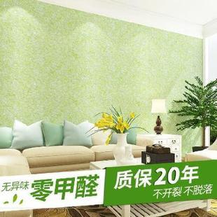抹子浅蓝色,生态墙衣纤维涂料植物墙纸彩绒白色室内纤维家用衣柜