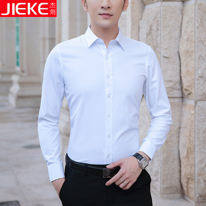 Jieke shirt mens autumn work long sleeve slim fit thin business casual shirt large size young mens professional wear
