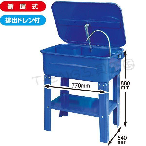 Price promotion 20 gal parts hardware motor parts auto parts cleaning machine 815