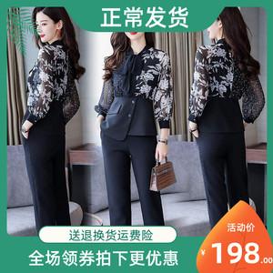 时尚女神范两件套2020春秋季新款女装洋气显瘦气质雪纺九分裤套装