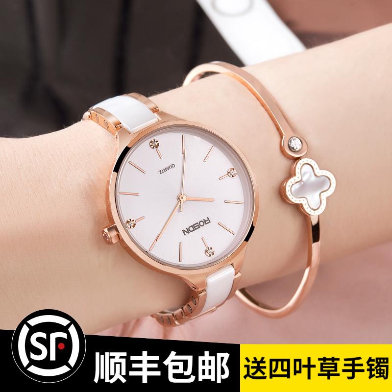 手表品牌十大品牌劳士顿镶钻2020新款陶瓷石英腕表简约防水名表