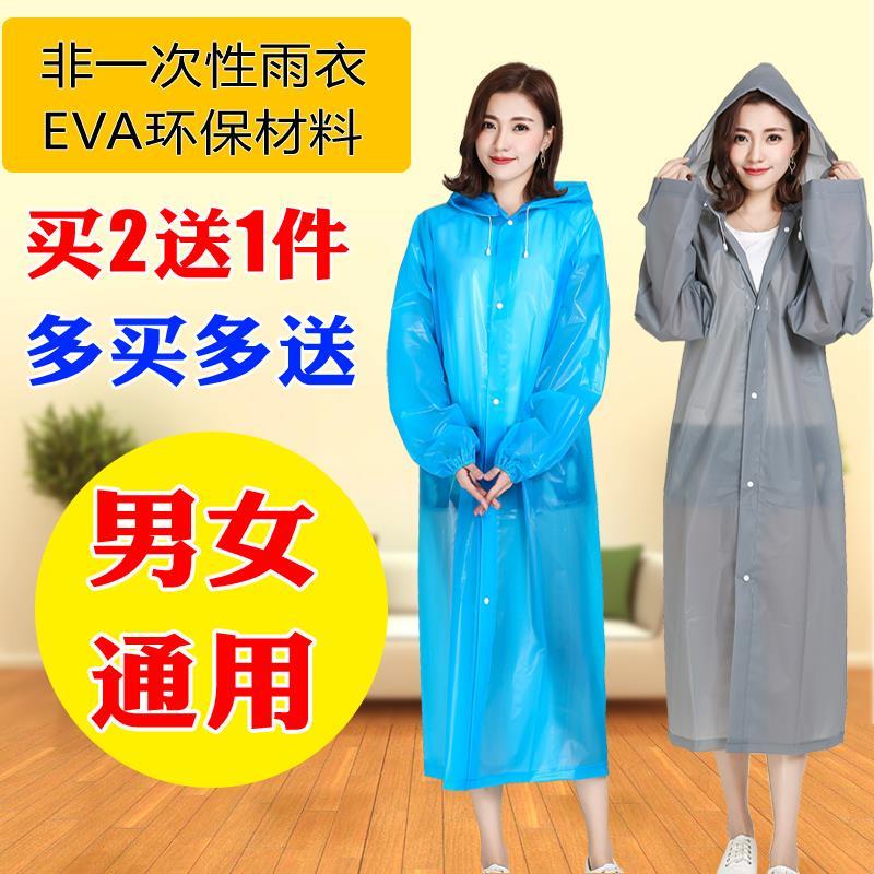 雨衣加厚户外成人男女旅游一次性雨衣外套全身长款便携雨披儿童