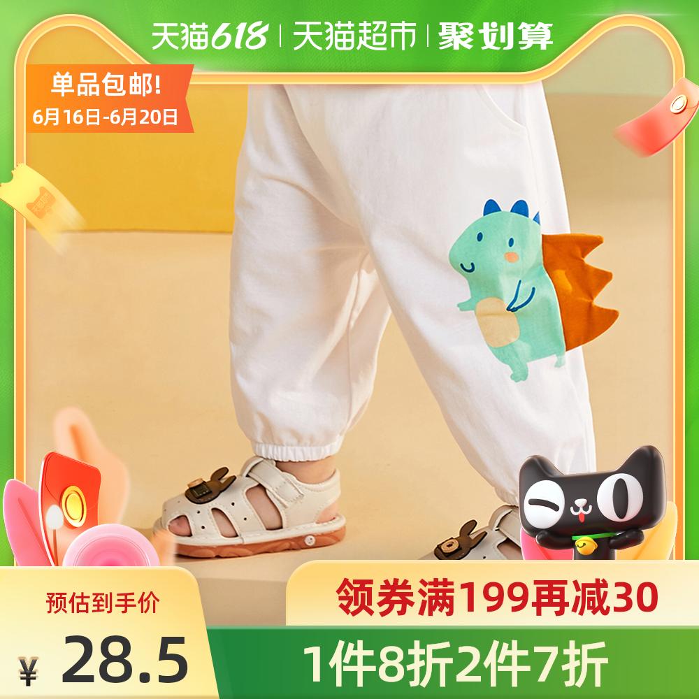 【单件包邮】懿琪宝贝婴儿夏季防蚊裤价格/报价_券后44.9元包邮