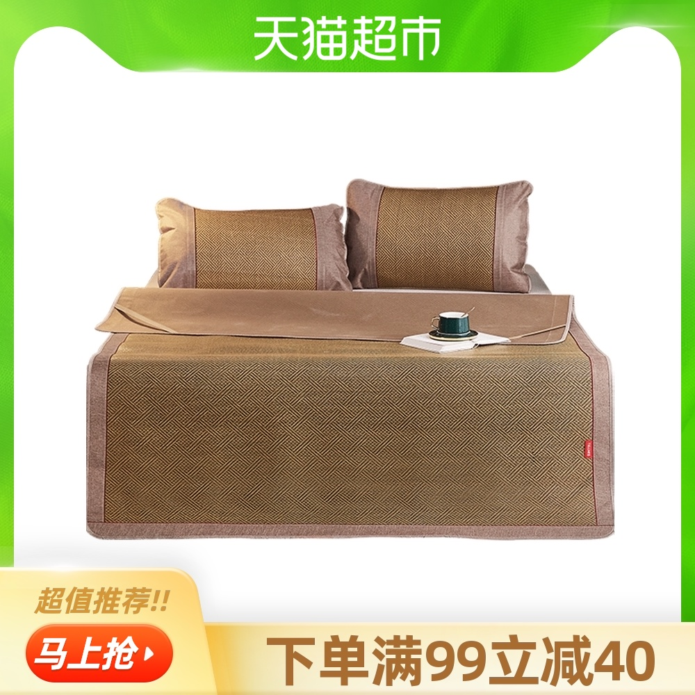 Декоративные одеяла и подушки / Прикроватные коврики Артикул 528298020300