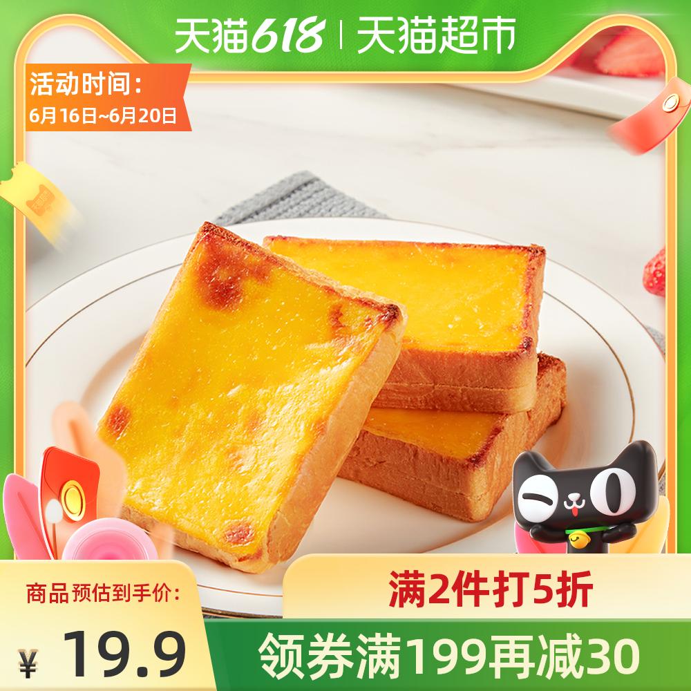 谷物主义岩烧乳酪吐司奶酪面包糕点300g整箱面包营养早餐下午茶