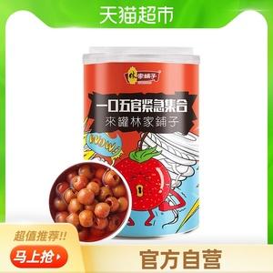 林家铺子糖水山楂罐头425g对开新鲜砀山蛋糕水果罐头休闲零食正品