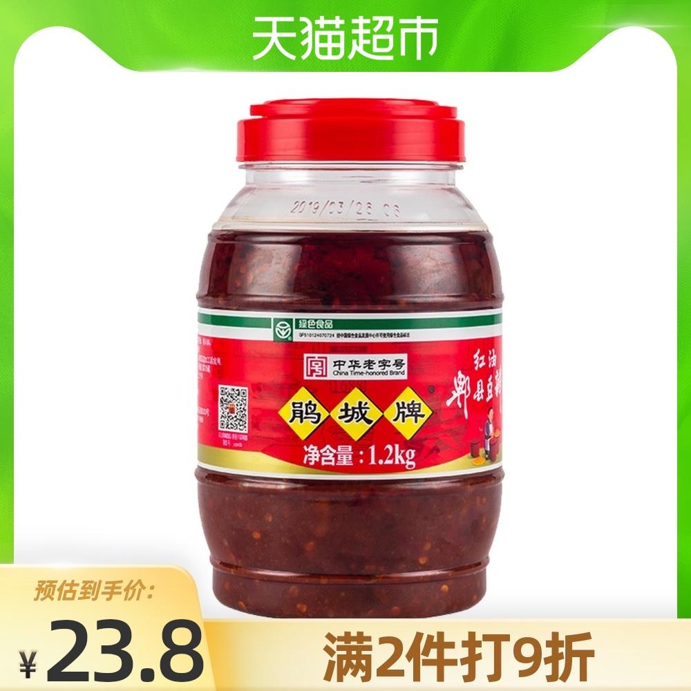包邮 鹃城牌红油郫县豆瓣酱正宗家用川菜调味1200g*1瓶炒菜专用