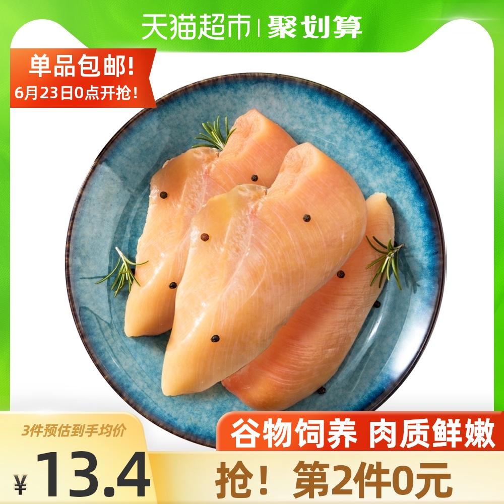 新希望六和鸡胸肉450g*1袋健身轻食生鲜炸鸡排扒鸡冷冻鸡肉