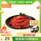 猫超次日达 海底捞 滑牛肉200g*3盒 火锅食材 82元包邮 历史低价 限今晚