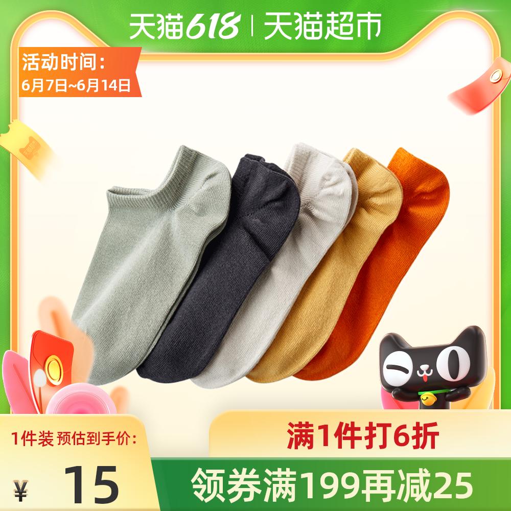 淘宝心选【包邮】男女士抗菌防臭透气船袜隐形袜5双装