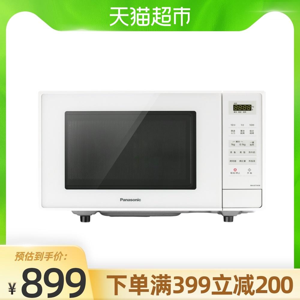 Panasonic松下GF31微波炉烤箱一体家用多功能23L大容量平板式智能