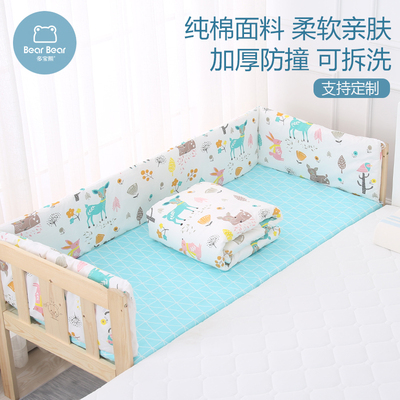 Duobao bear baby splicing bedside bed fence soft package children's extra bed anti-collision bed fence cotton baby bedding kit