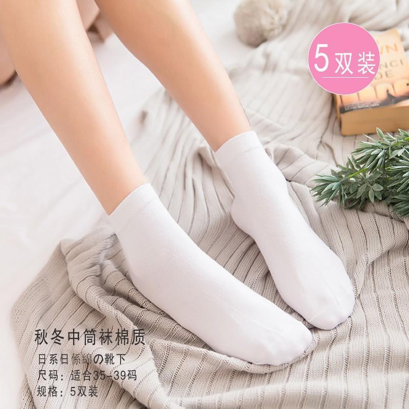 纯白袜子中袜中学生灰色夏季薄款薄袜子透气春秋棉袜子女生低帮韩