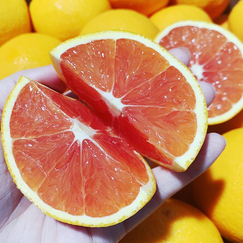 美国新奇士进口血橙3110橙子红心脐橙进口新鲜水果胜赣南橙澳橙