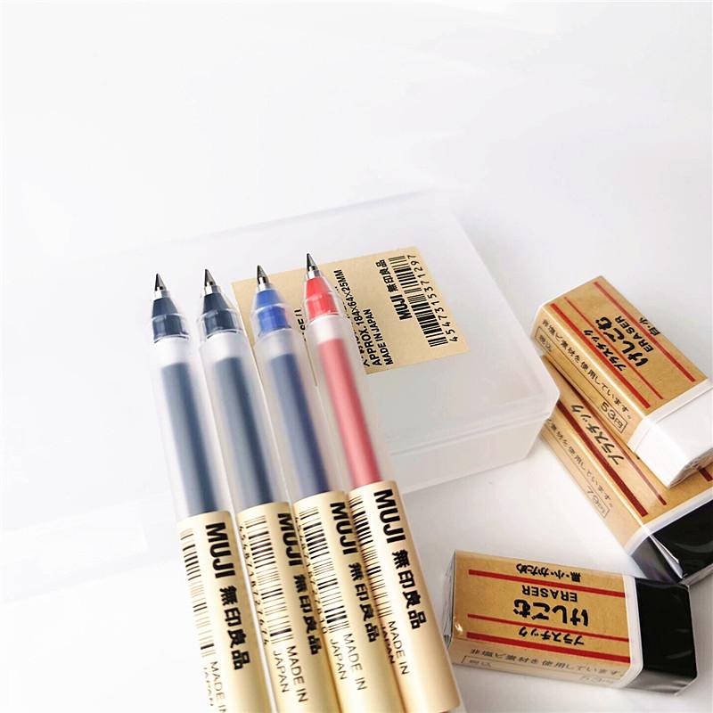 日本MUJI无印良品文具套装凝胶墨水笔0.38/0.5mm考试专用中性黑笔