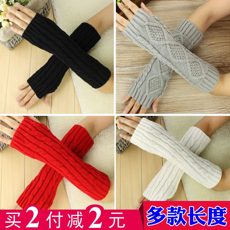 Korean cute thickened warm wool long half finger gloves arm cover hand socks false sleeves male and female students autumn and winter