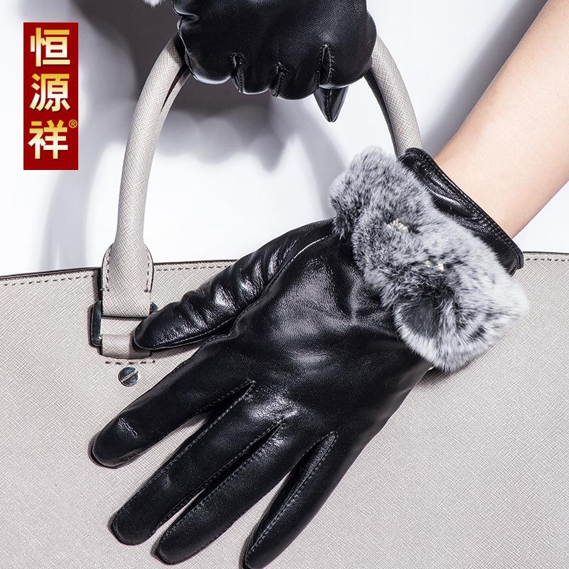 恒源祥厚いタッチパネルの真皮手袋冬の韓国版かわいいウサギの毛女史の羊の皮の手袋HYX 1424