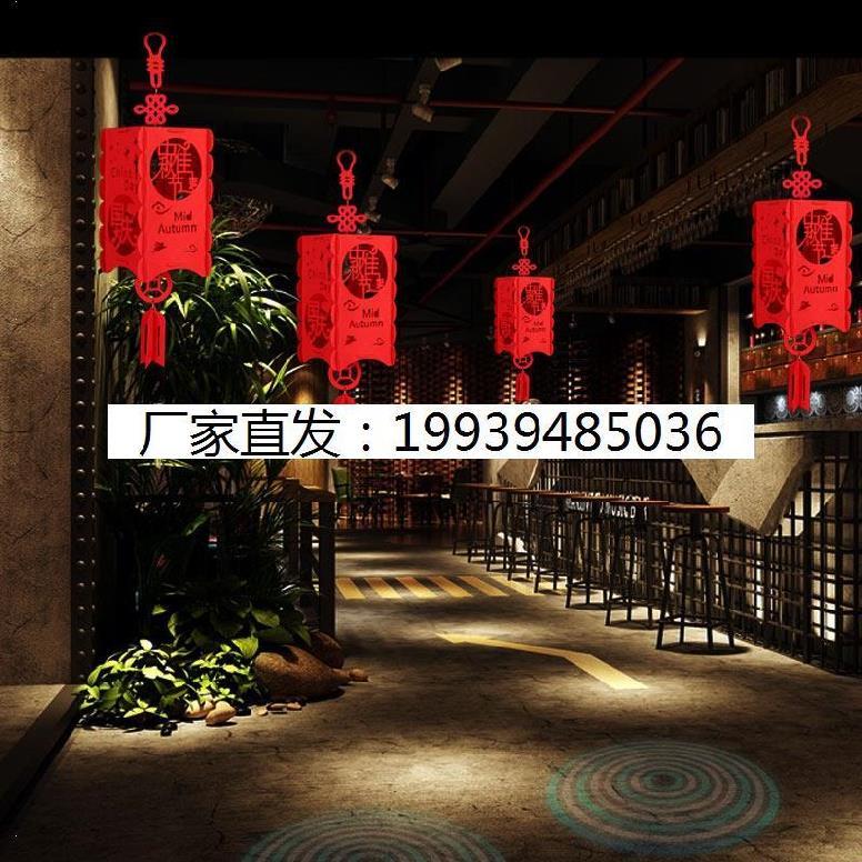 烧烤店装饰品挂件店面手表店气氛中秋国庆节大型场景装饰小吃店
