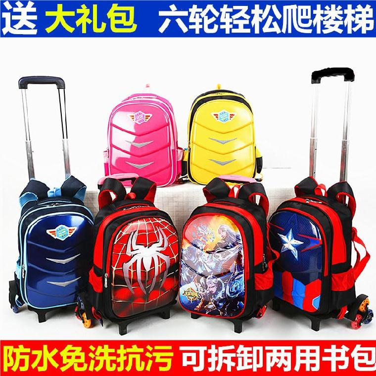 Schoolbag for primary school students from grade 3 to grade 6