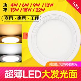 超薄led筒灯嵌入式led面板灯5寸18W圆形4寸12W洞桶天花灯格栅孔灯
