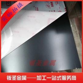 304不锈钢喷砂黑钛板 拉丝灰钢 喷砂灰钢 磨砂黑钛黑色板现货定制