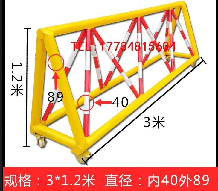 Hot selling sites. School engineering inspection unit red and black stop bar car stop gas station mobile anti collision Road